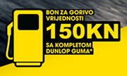 Dunlop - Bon za gorivo